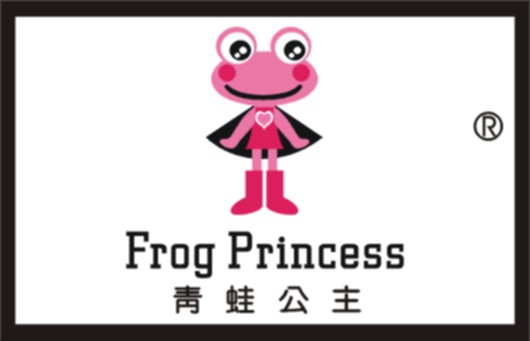 青蛙公主FROGPRINCESS