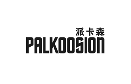 PALKOOSION 派卡森